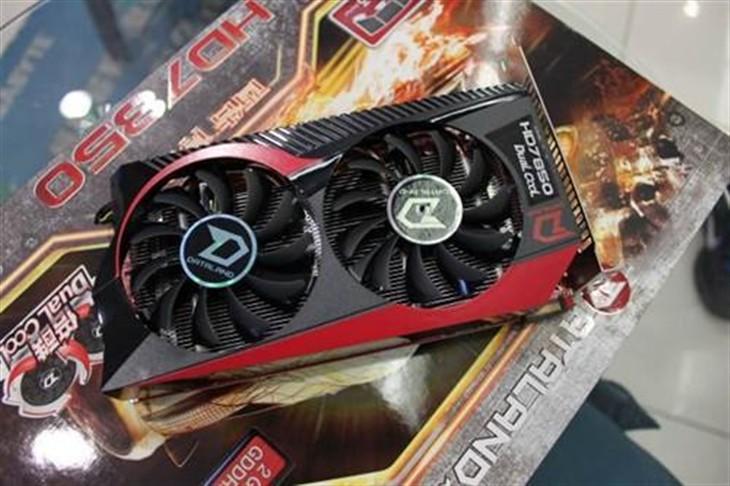 256位平价潮 迪兰HD7850 酷能售799元