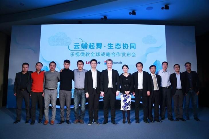 乐视与微软全球战略合作共建全球视频云