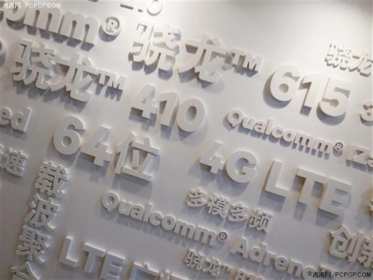 中芯国际成功制造高通64位处理器