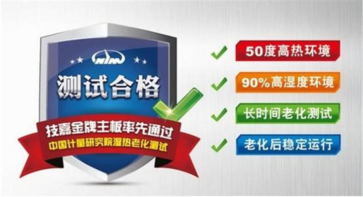 九龍网咖技嘉B85M-D2V配32寸i5魔音PC