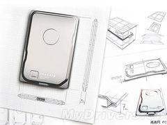 只有7毫米 希捷发布全球最薄移动硬盘