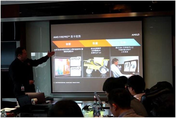强大可靠 AMD FirePro专业显卡访谈录