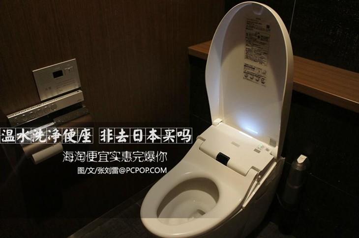 淘来实惠 温水洗净便座无需去日本买