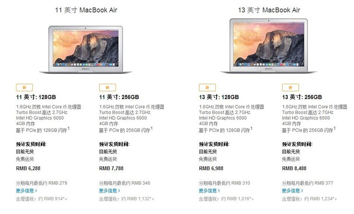 升级五代酷睿 苹果更新旧款MacBook产品