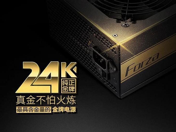 金牌黑马 先马24K全能模组金牌上市!