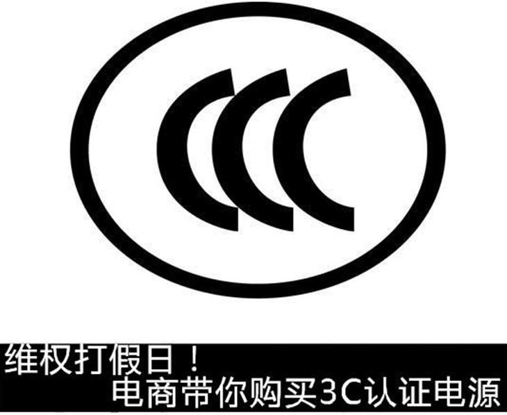 航嘉logo矢量图