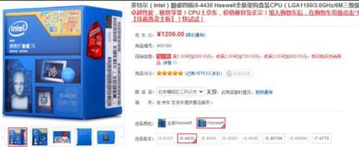 高端电脑必备产品!市售超值CPU好推荐