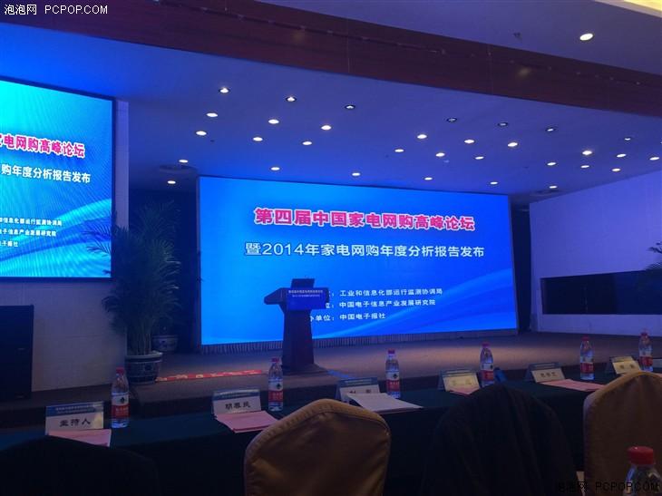 2014年中国家电网购规模超过2000亿元 同比增长51%