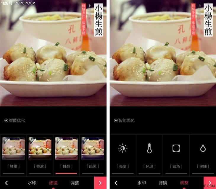 社交圈提升逼格利器 手机摄影APP推荐
