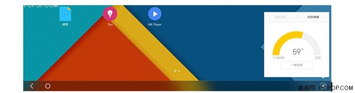 认识remix os 聊聊类桌面框架和ui设计_技德平板电脑图片