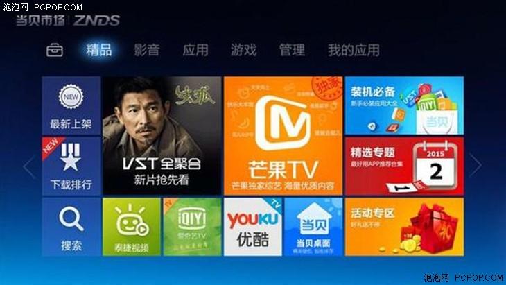 小米电视2 55英寸怎么装软件和看直播