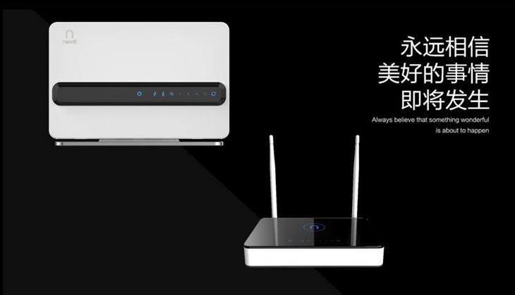 newifi新品发布 开启智能路由2.0时代