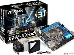 接近完美的X99 ITX小板上市 售价良心
