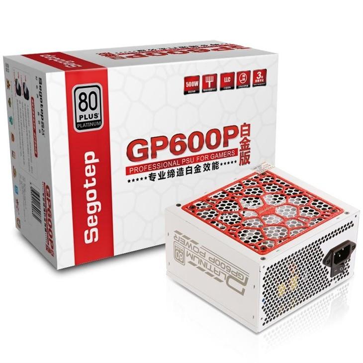 超越极致 鑫谷GP600P白金版仅售359元