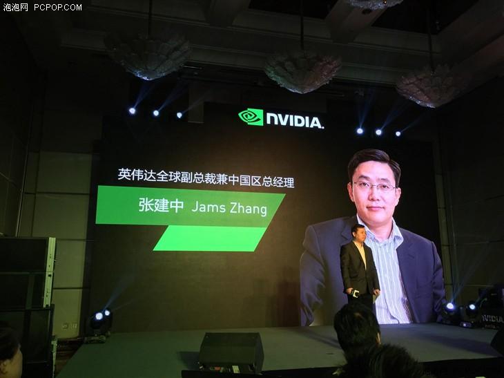 TITANX深度推动NVIDIA介入视频v深度_NVIDI强势篮国图片