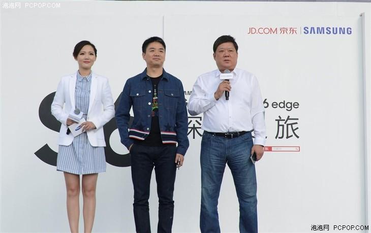 三星京东助Galaxy S6/S6 edge新营销