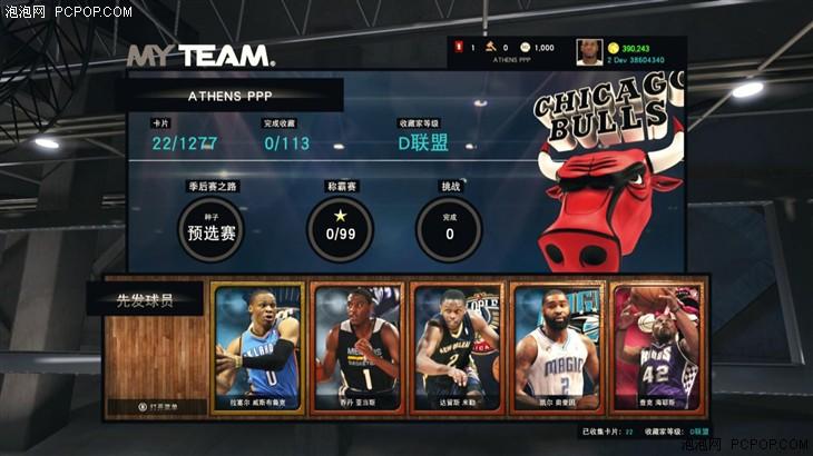 国行NBA 2K15登陆XBOX One 仅售249元