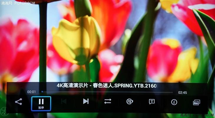 TCL TV+H8800曲面电视体验