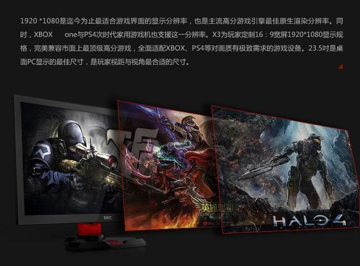 最懂你的显示器!HKC X3不止于游戏中