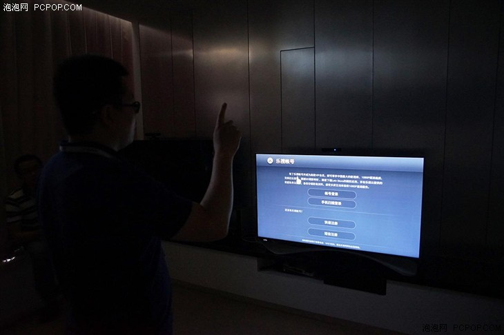 独家曝光:乐视超级电视X55真机体验