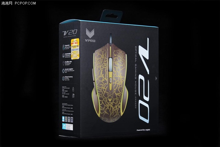 雷柏V20鼠标