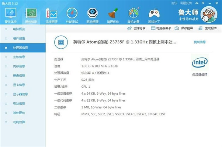 LOL平板利器 中柏EZpad 4S时尚版实战