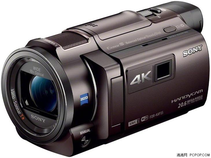 4K家用摄像机 索尼AXP35现售价7006元