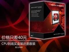 静音与散热的平衡 FX-8300处理器实测