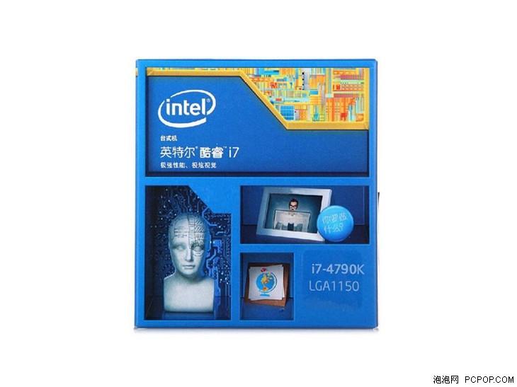 玩大游戏无压力 高性能CPU处理器推荐