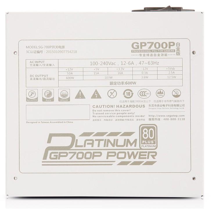 鑫谷 GP700P白金版电源现售价499元!