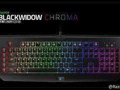 快抢:Razer黑寡妇机械键盘大降价!