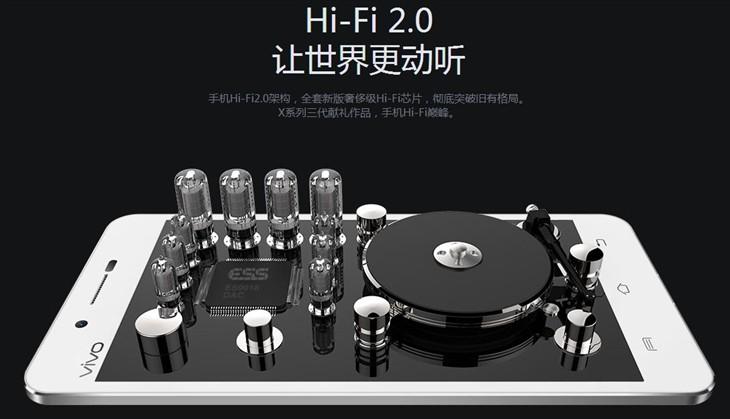 """夺亚冠创历史 盘点手机界的""""宁泽涛"""