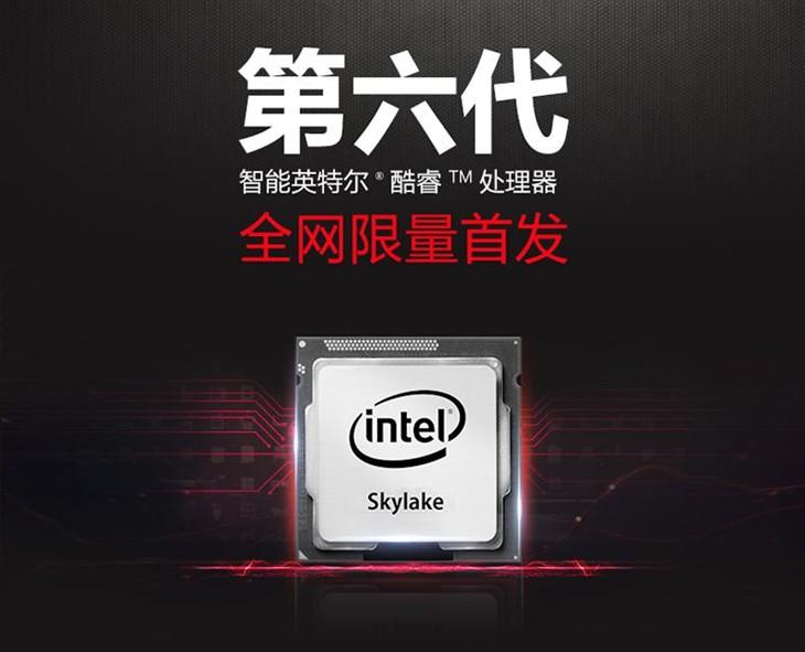 宁美国度i7-6700K主机全网限量首发