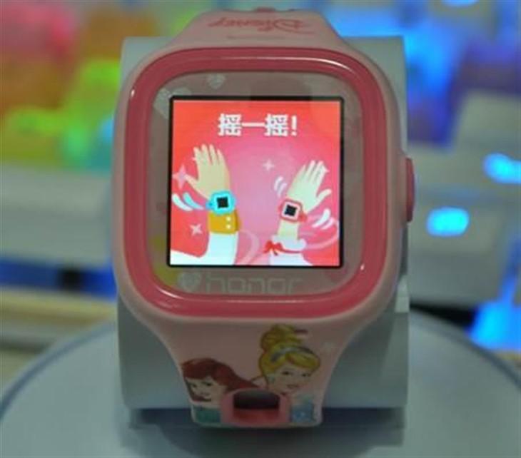 华为荣耀 儿童手表