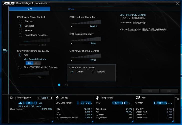 华硕z170-deluxe主板评测 容颜绝美 规格高_-泡泡网