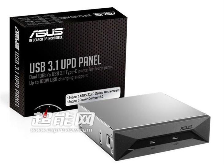 华硕推出Z170主板用的USB 3.1前置面板
