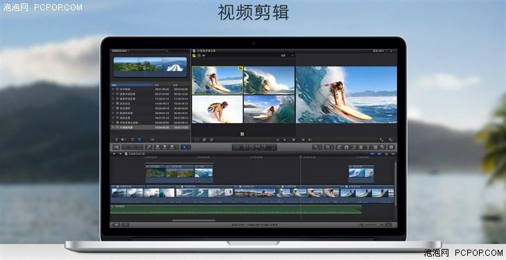 苹果MacBook电脑价格汇总