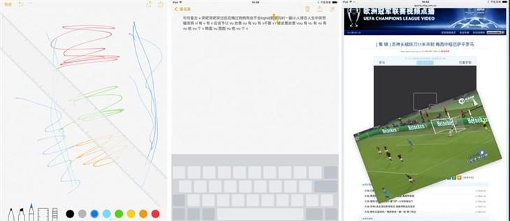 更强、更省电 iOS 9系统平板升级体验