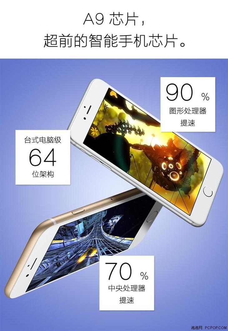 国庆嗨起来!苹果iPhone6s/6s Plus预售
