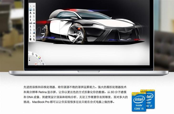 全方位对比 Surface Book与苹果Macbook Pro怎么选