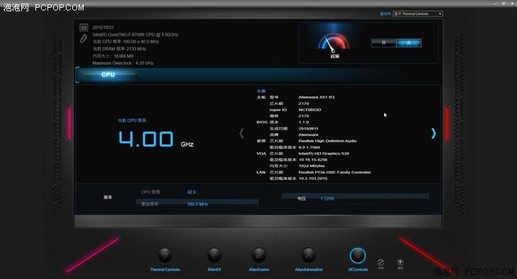 台式电脑显示节电模式怎么开机