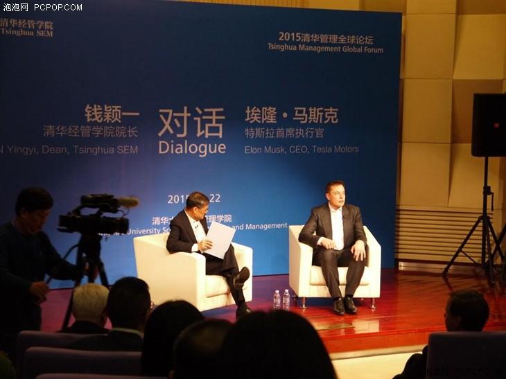 自动驾驶3年内达成 特斯拉CEO清华对话