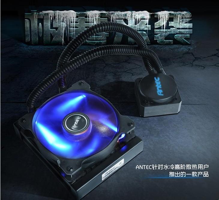 安钛克单排水冷 H600 pro,仅售299元