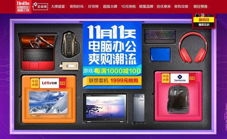 双11优惠提前享 4GB版GTX960只要1299