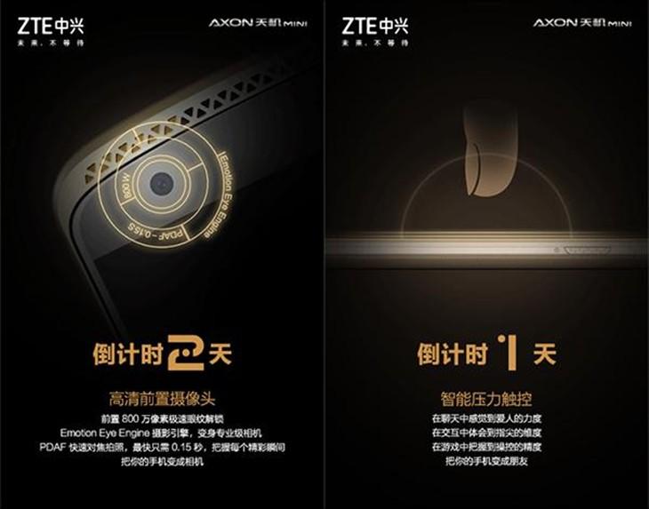 One A9的海报设计风格一如既往的HTC风,但仅仅是简单的预告内容,信息不多,没怎么发力,因此在营销层面更没什么看点,看来HTC走下坡路是有原因的。  OPPO R7S 倒计时海报   OPPO R7S的倒计时海报设计相对简洁,每张海报对应一个产品特性,通过一个英文单词来表现,并且在首字母上做创意。整体风格清新,倒也蛮符合OPPO的品牌调性,如果创意点和话题性更强一些就更好了。  魅蓝 Metal 宣传海报   魅族旗下魅蓝 Metal的宣传海报明显就更有话题性一些,这款产品主打金属机身,打出的是金属潮