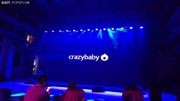 让未来发声 crazybaby发布磁浮蓝牙音响