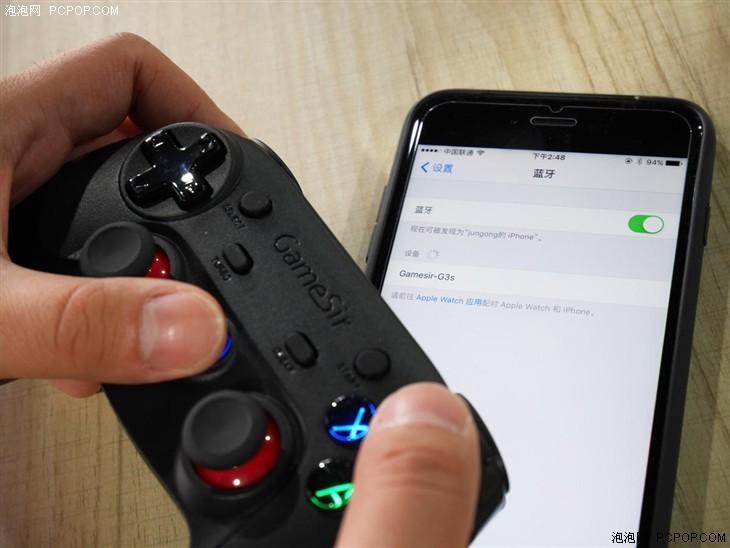 支持多平台多钟连接 盖世小鸡G3手柄评测