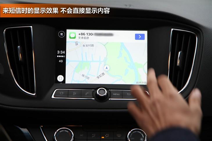 荣威360苹果CarPlay技术体验