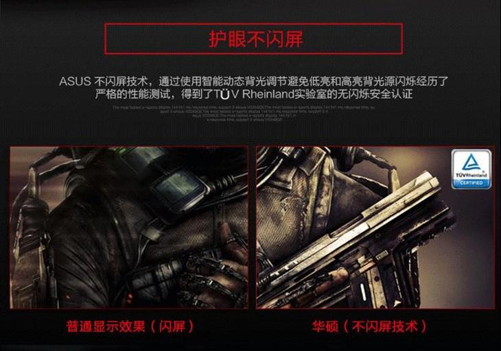 华硕全新电竞机皇PG279Q登陆京东!