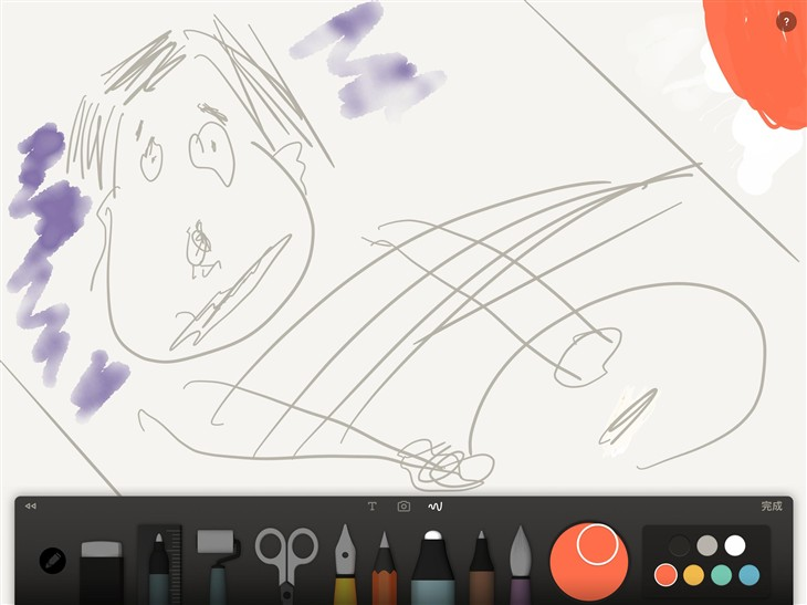 只适合专业绘图人士 iPad Pro评测(下)
